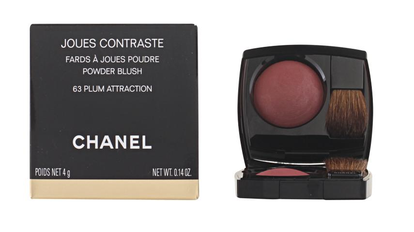 Maquillaje profesional online - Chanel