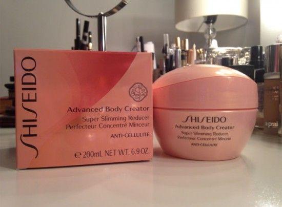Comprar Shiseido body creator
