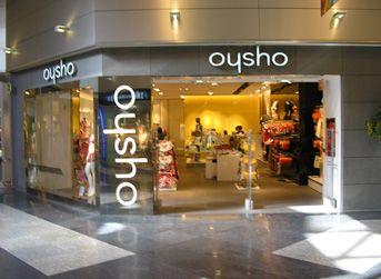 Outlets en Madrid de ropa - Centro comercial Albufera