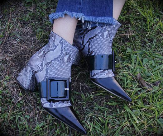 Pilar Rubio londres botines