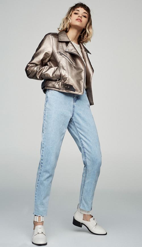 look chaqueta metalizada