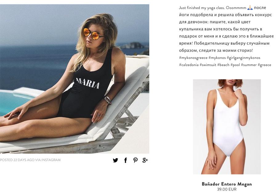 tiendas de bikinis
