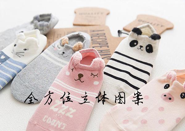 rebajas calcetines chulos animales